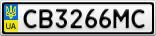 Номерной знак - CB3266MC