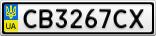 Номерной знак - CB3267CX