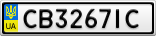 Номерной знак - CB3267IC