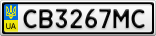 Номерной знак - CB3267MC
