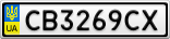 Номерной знак - CB3269CX