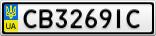Номерной знак - CB3269IC