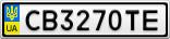 Номерной знак - CB3270TE
