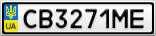 Номерной знак - CB3271ME