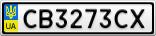 Номерной знак - CB3273CX