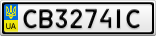 Номерной знак - CB3274IC