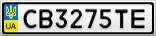 Номерной знак - CB3275TE