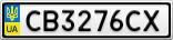 Номерной знак - CB3276CX