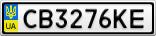 Номерной знак - CB3276KE