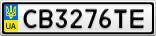 Номерной знак - CB3276TE