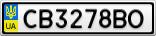 Номерной знак - CB3278BO