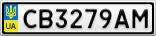 Номерной знак - CB3279AM