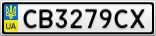 Номерной знак - CB3279CX