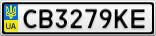 Номерной знак - CB3279KE