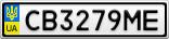 Номерной знак - CB3279ME