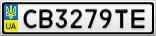 Номерной знак - CB3279TE