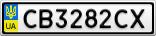 Номерной знак - CB3282CX