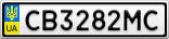 Номерной знак - CB3282MC