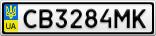 Номерной знак - CB3284MK