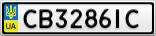 Номерной знак - CB3286IC