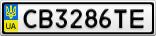 Номерной знак - CB3286TE