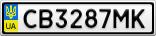 Номерной знак - CB3287MK