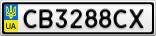 Номерной знак - CB3288CX