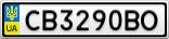 Номерной знак - CB3290BO