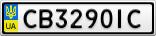 Номерной знак - CB3290IC