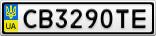Номерной знак - CB3290TE