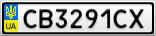 Номерной знак - CB3291CX