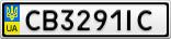 Номерной знак - CB3291IC