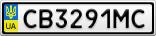 Номерной знак - CB3291MC