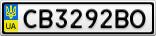 Номерной знак - CB3292BO