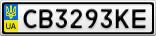 Номерной знак - CB3293KE