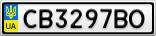 Номерной знак - CB3297BO