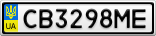 Номерной знак - CB3298ME