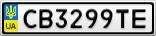 Номерной знак - CB3299TE