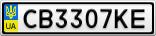 Номерной знак - CB3307KE