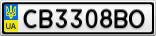 Номерной знак - CB3308BO