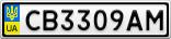 Номерной знак - CB3309AM