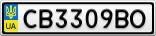 Номерной знак - CB3309BO