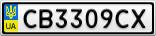 Номерной знак - CB3309CX