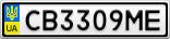 Номерной знак - CB3309ME