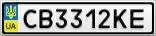 Номерной знак - CB3312KE