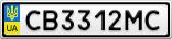 Номерной знак - CB3312MC
