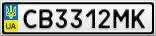 Номерной знак - CB3312MK