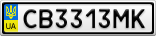 Номерной знак - CB3313MK