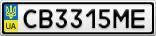 Номерной знак - CB3315ME