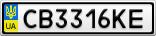 Номерной знак - CB3316KE